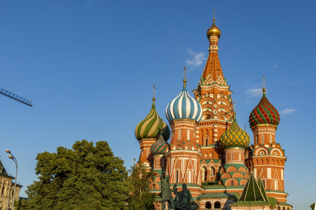 Moskwa zabytki - sobór Wasyla Błogosławionego
