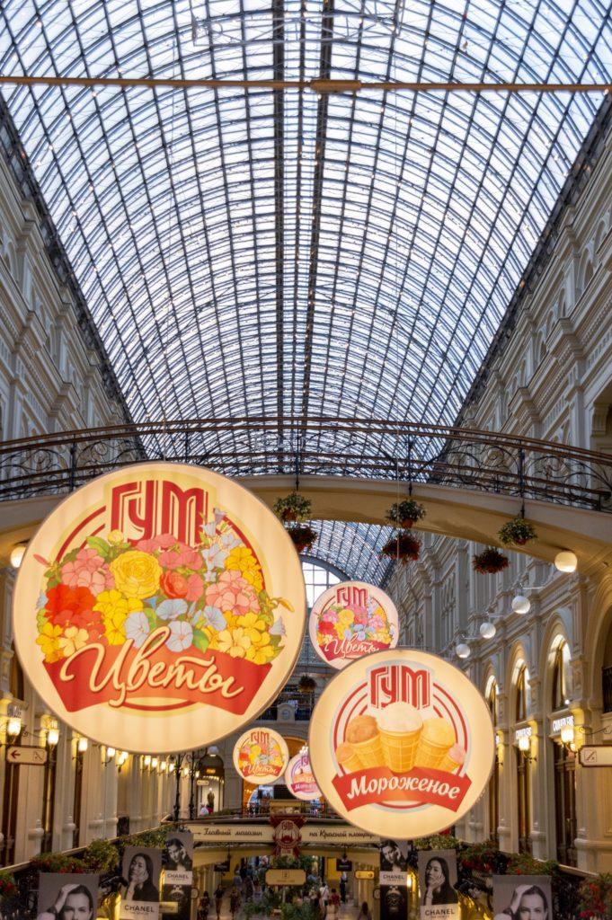 Things to do in Moscow, Russia: GUM