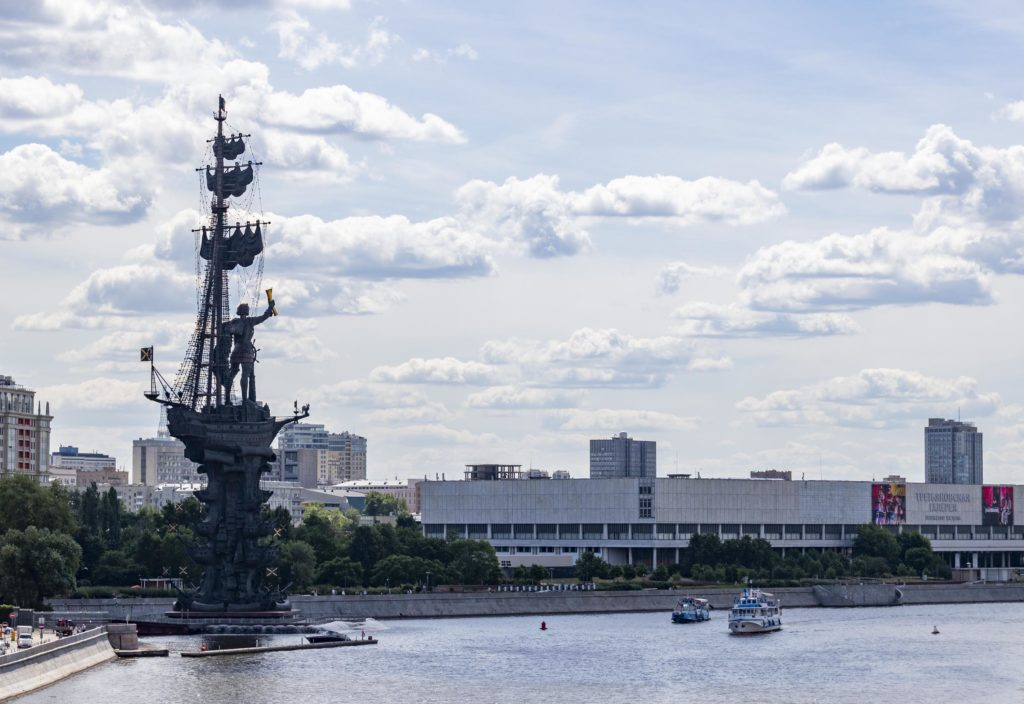Things to do in Moscow, Russia: Monument of Peter the great